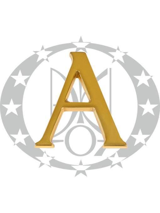 Знак великий Літера А латунь