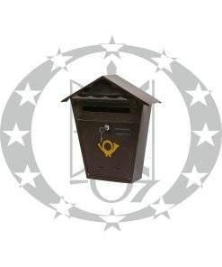 Поштова скринька СП-09