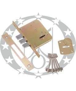 Замок врізний SAB 4100 /50 E50 ключ