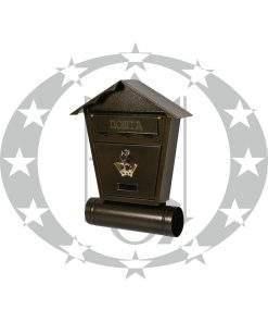 Поштова скринька SD2T