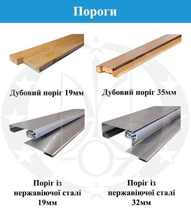 Пороги дверей GERDA WPX3010D(S)