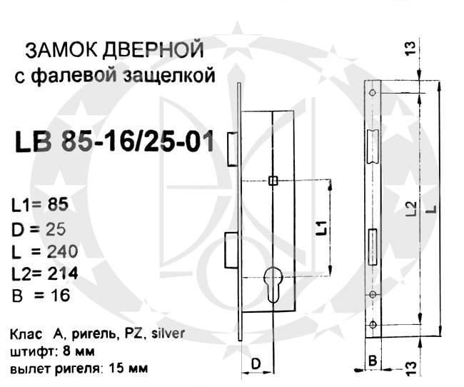 Замок OCTO AT 85/25 PZ 16 мм (015-026)