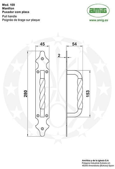 Антаба AMIG mod.100 (18431) креслення