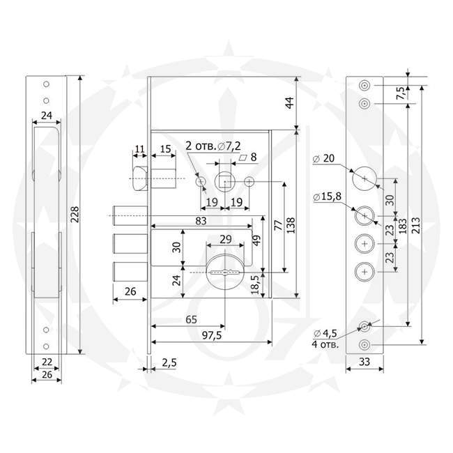 Замок врізний ГАРДІАН 50.11 77 ключ