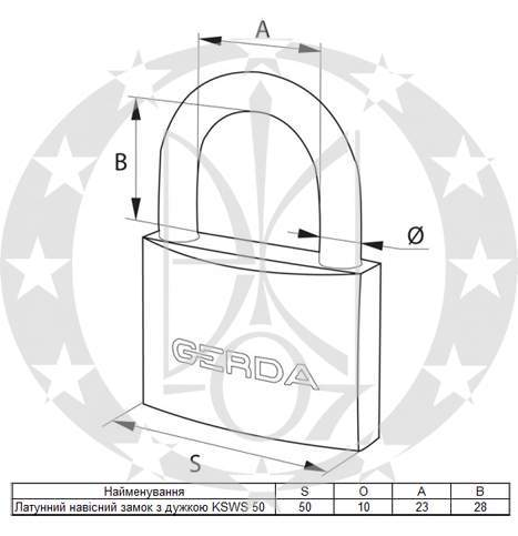 Навісний замок GERDA KSWS-50 креслення