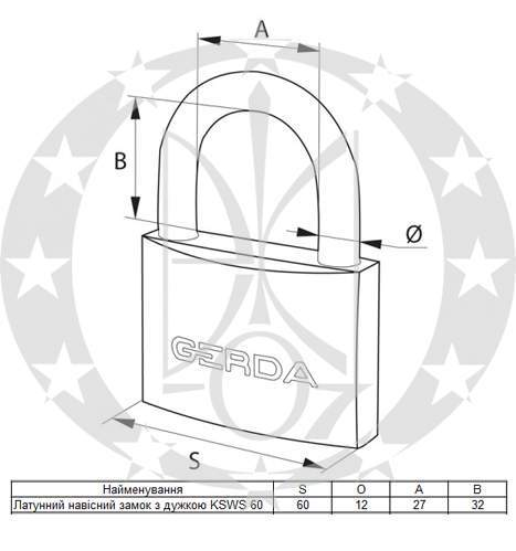 Навісний замок GERDA KSWS-60 креслення
