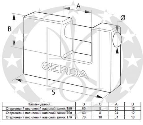 Навісний замок колодка GERDA KSWT-6 креслення