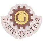 Логотип Галіндустрія
